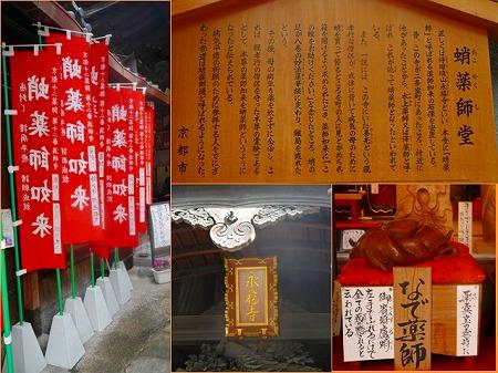 140312takoyakusido.jpg