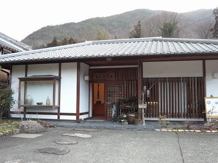 140502kamamoto.jpg