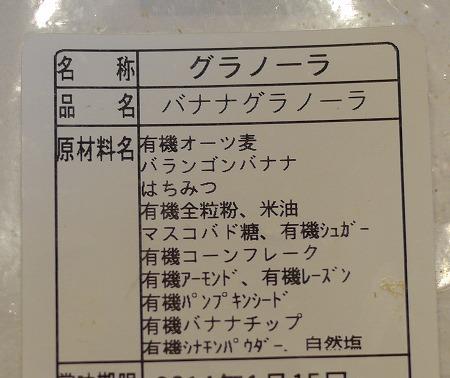 140306mafin (4-1