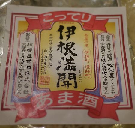 140221yusyoku (7)