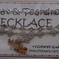 天然石付きネックレス