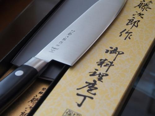 img2014-8-toujirou01.jpg