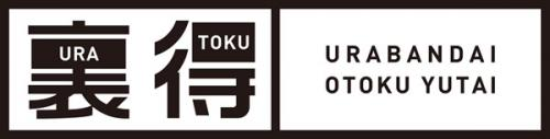 logo_uratoku_convert_20140731171701.jpg