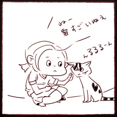 20140724_05.jpg