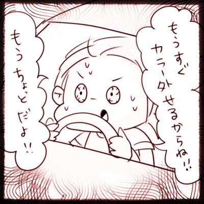 20140901_03.jpg