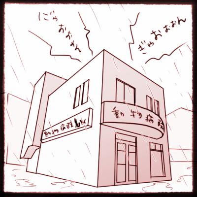 20140901_04