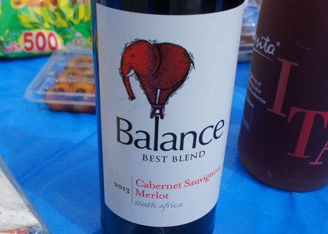 おつなラベルのワイン