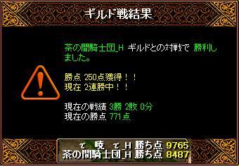20140307093030a0c.jpg
