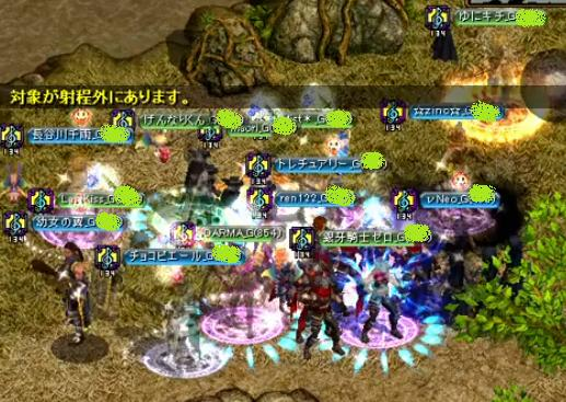 vs愛☆心 集まり