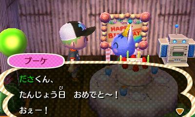 誕生日 ブーケ