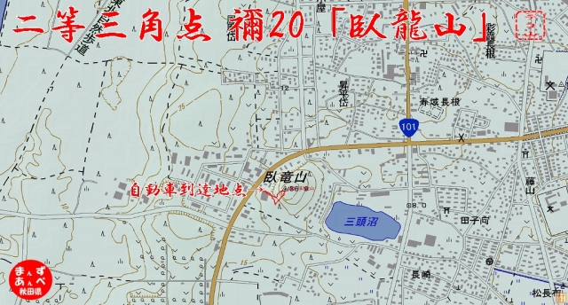 n4rsgr4sn_map.jpg