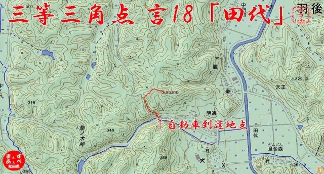 u5t4r_map.jpg