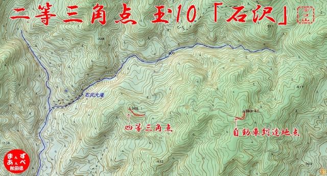 yhj414z8_map.jpg