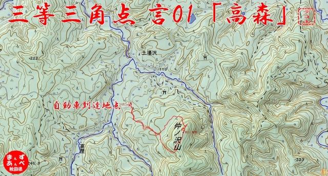 yhjs8kn38ym_map.jpg
