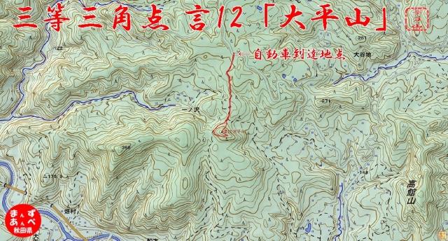 yhjt1h13n_map.jpg