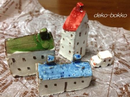 陶器の家 201405 ロハス