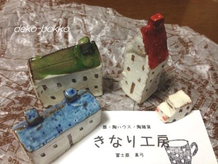 きなり工房 201405 ロハス