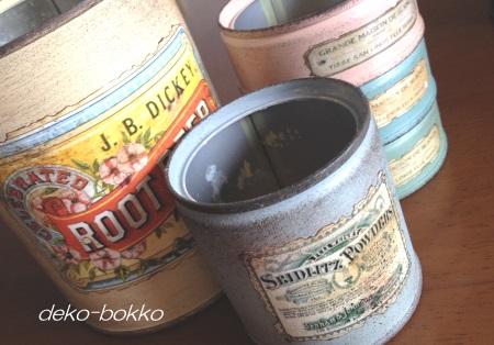 プレゼント用 リメ缶 201408