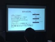 模型学概論_04