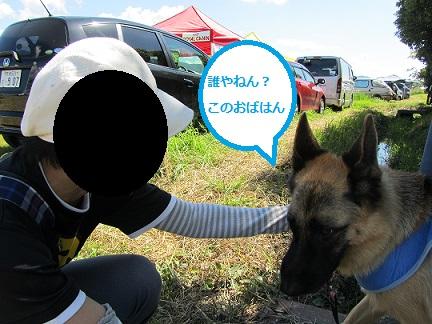 ジーナちゃん2