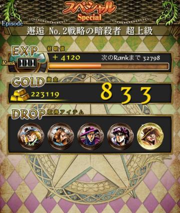 17_convert_20140812043520.jpg