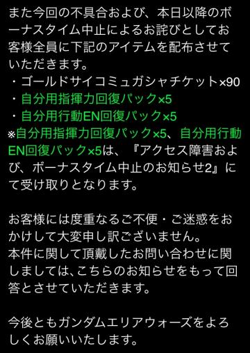 7898_convert_20140723025936.jpg