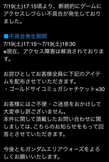 78_convert_20140723025905.jpg
