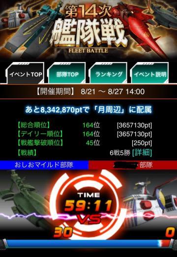 79_convert_20140824005128.jpg