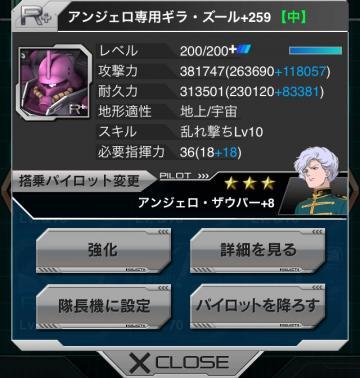 G_0707_convert_20140812043430.jpg