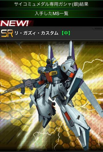 G_1238_convert_20140727021810.jpg