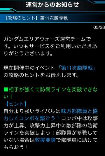 IMG_6692_convert_20140528024030.jpg