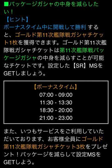 IMG_8741_convert_20140528024101.jpg