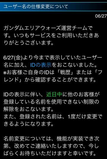 IMG_9878_convert_20140705041748.jpg