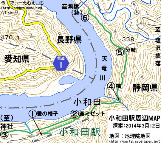 小和田駅MAP