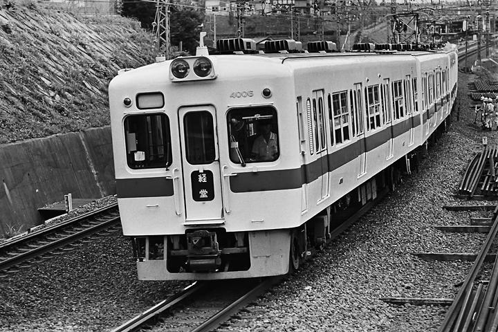 198505新百合_4000形
