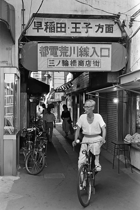198507都電三ノ輪橋駅_01