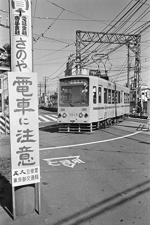 198507都電荒川車庫_01