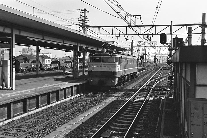 198602八王子駅_EF65-01