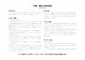 The believers訳