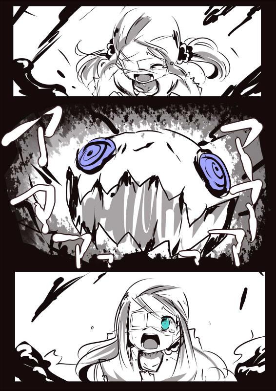 エンドモン 漫画002
