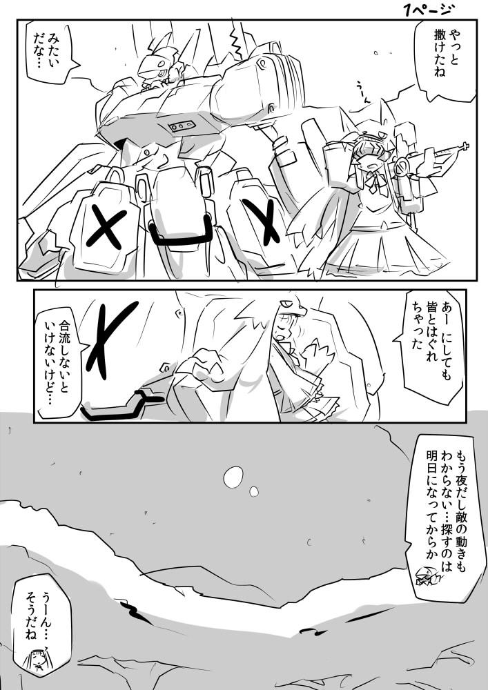 マッチング001