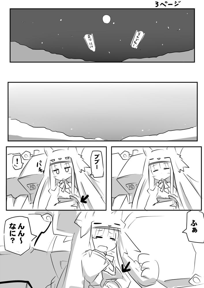 マッチング003