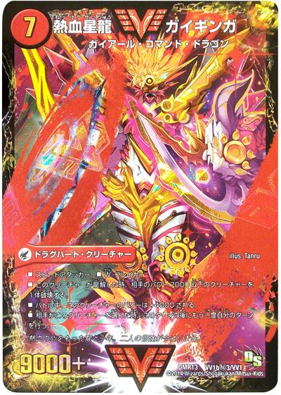 card100018082_1.jpg