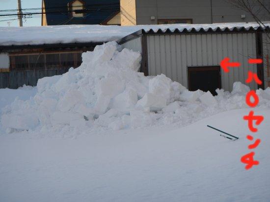 G屋根除雪2013-1405