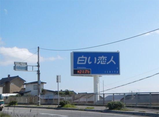 2014道南②12