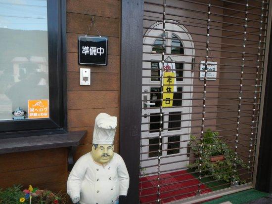 2014道南③17