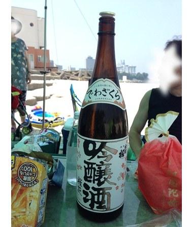 白浜2014(2)02