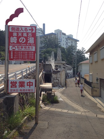 白浜2014(2)09
