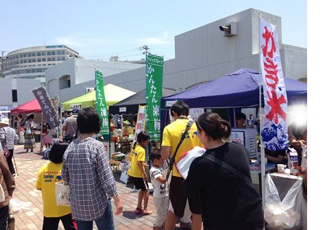 白浜2014(4)09