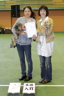 140517プレジャー部門予選キズナ賞